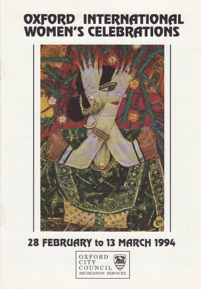 OIWF1994